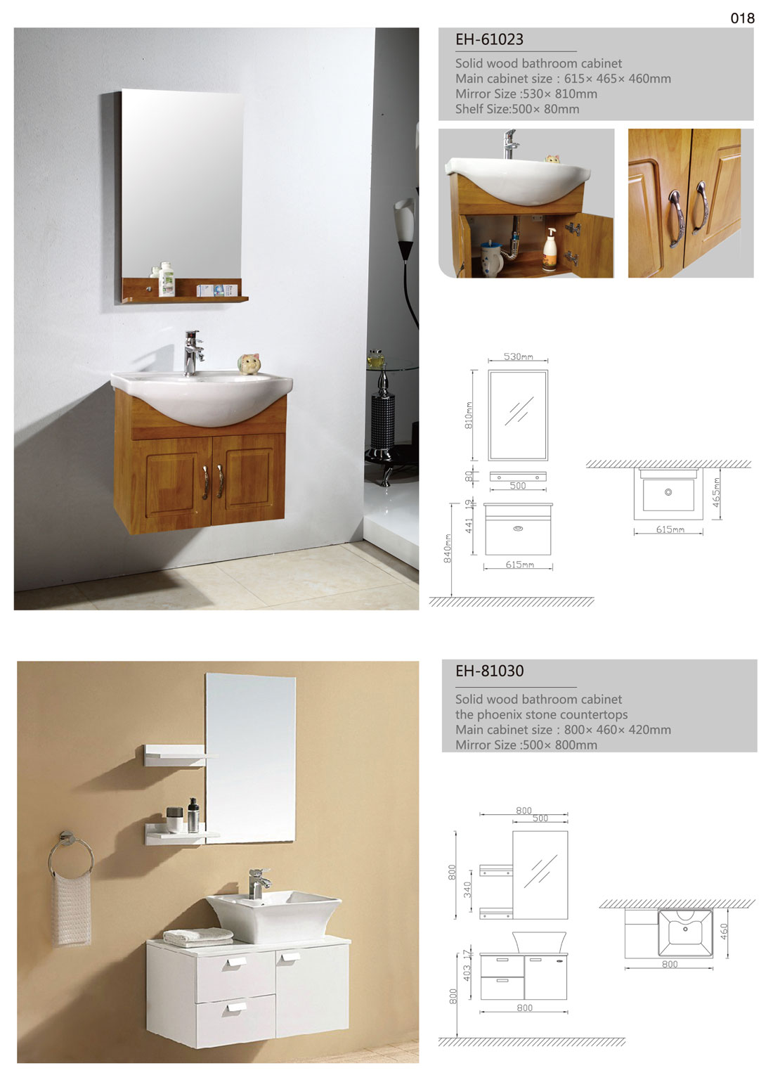 Solid wood bathroom cabinet Products